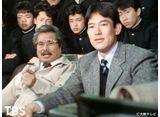 TBSオンデマンド「スクール・ウォーズ〜泣き虫先生の7年戦争〜  #24」