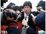 TBSオンデマンド「スクール・ウォーズ〜泣き虫先生の7年戦争〜  #26」