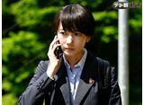 テレ朝動画「未解決の女 警視庁文書捜査官 Season2 #4」