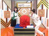 戦国炒飯TV #6