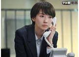 テレ朝動画「未解決の女 警視庁文書捜査官 Season2 #5」