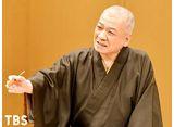 TBSオンデマンド「落語研究会『三井の大黒』入船亭扇遊」