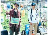 テレビ東京オンデマンド「レンタルなんもしない人 #9」