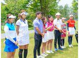 白金台女子ゴルフ部 東西対抗戦 第2話