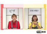 テレ朝動画「ももクロChan〜Momoiro Clover Z Channel〜 #518(2020/09/22放送DX)」