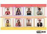 テレ朝動画「ももクロChan〜Momoiro Clover Z Channel〜 #519」
