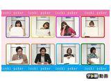 テレ朝動画「ももクロChan〜Momoiro Clover Z Channel〜 #521」