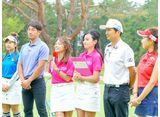 白金台女子ゴルフ部 東西対抗戦 第4話