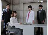 テレ朝動画「科捜研の女 season20 #1」