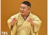 TBSオンデマンド「落語研究会『化物使い』古今亭志ん陽」