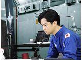 テレビ東京オンデマンド「40万キロかなたの恋 第4話」
