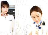 テレビ東京オンデマンド「だから私はメイクする 第三話 独自のビューティメソッドで完璧な仕事をする女」
