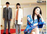 テレ朝動画「科捜研の女 season20 #6」