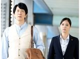 テレビ東京オンデマンド「作家刑事 毒島真理」