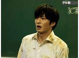 テレ朝動画「先生を消す方程式。 第7話」