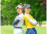 白金台女子ゴルフ部 東西対抗戦 第11話