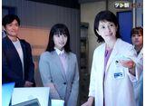 テレ朝動画「科捜研の女 season20 #9」