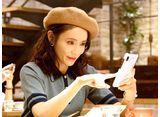 テレビ東京オンデマンド「38歳バツイチ独身女がマッチングアプリをやってみた結果日記 第1話」