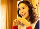 テレビ東京オンデマンド「38歳バツイチ独身女がマッチングアプリをやってみた結果日記 第2話」
