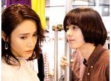 テレビ東京オンデマンド「38歳バツイチ独身女がマッチングアプリをやってみた結果日記 第4話」
