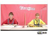 テレ朝動画「ももクロChan〜Momoiro Clover Z Channel〜 #530」