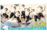 テレビ東京オンデマンド「メンズ校」 #7〜#12 パック