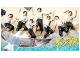 テレビ東京オンデマンド「メンズ校」 #1〜#12 パック