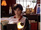 テレ朝動画「書けないッ!?〜脚本家 吉丸圭佑の筋書きのない生活〜 第一話」