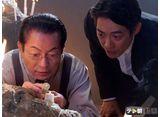 テレ朝動画 相棒 season19 第13話「死神はまだか」