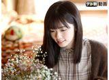 テレ朝動画「モコミ〜彼女ちょっとヘンだけど〜 第1話」