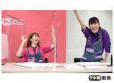 テレ朝動画「ももクロChan〜Momoiro Clover Z Channel〜 #531」