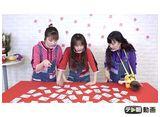 テレ朝動画「ももクロChan〜Momoiro Clover Z Channel〜 #532」