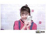 テレ朝動画「ももクロChan〜Momoiro Clover Z Channel〜 #533」