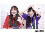 テレ朝動画「ももクロChan〜Momoiro Clover Z Channel〜 #534」