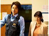 カンテレドーガ「青のSP—学校内警察・嶋田隆平— #3」