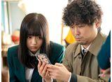 テレビ東京オンデマンド「あなた犯人じゃありません 第3話 兎遊と零の炎は消えない」