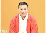 TBSオンデマンド「落語研究会『どうらんの幸助』桂吉弥」