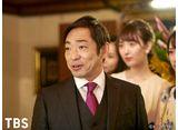 TBSオンデマンド「新しい王様 Season1  #2」