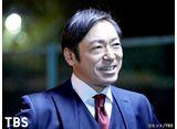 TBSオンデマンド「新しい王様 Season1  #7」