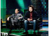 TBSオンデマンド「新しい王様 Season2  #2」
