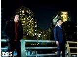 TBSオンデマンド「新しい王様 Season2  #3」