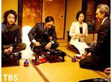 TBSオンデマンド「新しい王様 Season2  #6」