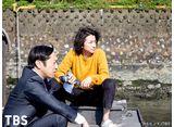 TBSオンデマンド「新しい王様 Season2  #9」