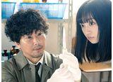 テレビ東京オンデマンド「あなた犯人じゃありません 第4話 頓知気さきなは手袋を外さない」