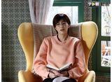 テレ朝動画「書けないッ!?〜脚本家 吉丸圭佑の筋書きのない生活〜 第四話」