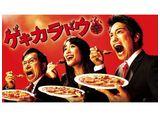 テレビ東京オンデマンド「ゲキカラドウ」 #1〜#6 パック