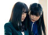 テレビ東京オンデマンド「あなた犯人じゃありません 第5話 大曲李佳はここにいる」