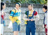 テレビ東京オンデマンド「直ちゃんは小学三年生 第1話」