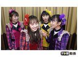 テレ朝動画「ももクロChan〜Momoiro Clover Z Channel〜 #536」