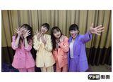 テレ朝動画「ももクロChan〜Momoiro Clover Z Channel〜 #537」